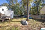 6051 Woodvale Dr - Photo 40