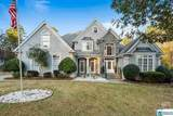 260 Cahaba Oaks Trl - Photo 2