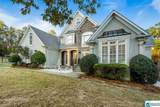 260 Cahaba Oaks Trl - Photo 3