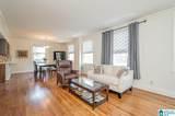 2250 Highland Avenue - Photo 5