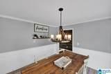 5890 Mockingbird Lane - Photo 11