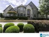 3513 Shandwick Place - Photo 1