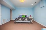 4748 Clairmont Avenue - Photo 33