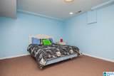 4748 Clairmont Avenue - Photo 34