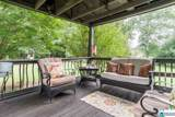 5110 Old Mill Ct - Photo 27