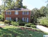 209 Portsouth Ln - Photo 4