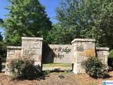 185 Ridgeline Dr - Photo 40