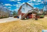 4317 Milner Rd - Photo 9