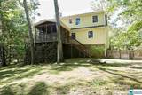 5192 Colonial Park Rd - Photo 22