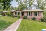 1733 Shades View Ln - Photo 1