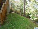 1685 Lake Cyrus Club Dr - Photo 21