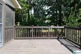 5105 Cedar Trace Ln - Photo 32