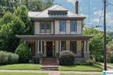 1725 14TH AVE - Photo 1