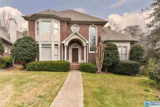 508 Meadow Ridge Cir, Birmingham, AL 35242 (MLS #776210) :: The Mega Agent Real Estate Team at RE/MAX Advantage