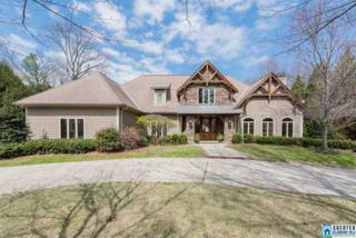5302 Mountain Park Dr, Indian Springs Village, AL 35124 (MLS #778269) :: Brik Realty