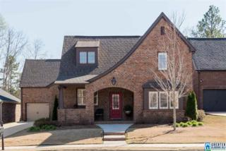 1570 James Hill Cove, Hoover, AL 35226 (MLS #778273) :: Brik Realty