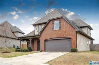 1264 Mountain Ln, Gardendale, AL 35071 (MLS #778274) :: Brik Realty