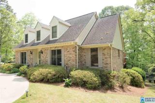 3725 Mountain View Ln, Vestavia Hills, AL 35223 (MLS #779734) :: The Mega Agent Real Estate Team at RE/MAX Advantage