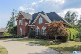 1521 Wingfield Ct, Birmingham, AL 35242 (MLS #780452) :: The Mega Agent Real Estate Team at RE/MAX Advantage