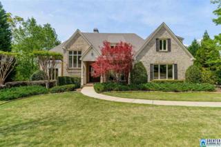1533 Woodridge Pl, Vestavia Hills, AL 35216 (MLS #780897) :: The Mega Agent Real Estate Team at RE/MAX Advantage