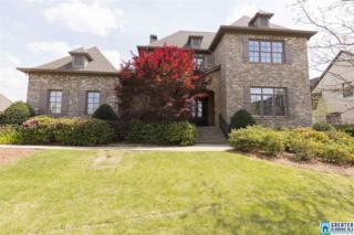 4398 Boulder Lake Cir, Vestavia Hills, AL 35242 (MLS #780942) :: The Mega Agent Real Estate Team at RE/MAX Advantage