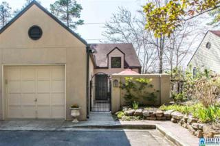 3826 Montclair Rd, Mountain Brook, AL 35213 (MLS #780960) :: The Mega Agent Real Estate Team at RE/MAX Advantage