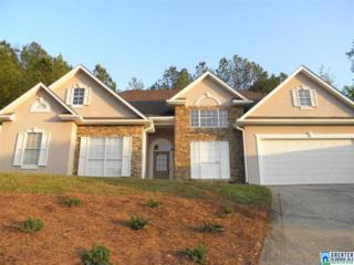 116 Cobblestone Terr, Pelham, AL 35124 (MLS #781028) :: The Mega Agent Real Estate Team at RE/MAX Advantage