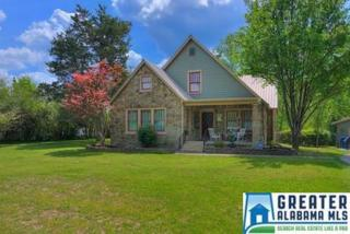 369 Glenn Chapel Rd, Gardendale, AL 35071 (MLS #781088) :: The Mega Agent Real Estate Team at RE/MAX Advantage