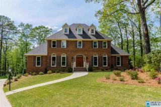3877 Timberline Way, Vestavia Hills, AL 35243 (MLS #781127) :: The Mega Agent Real Estate Team at RE/MAX Advantage