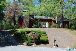 1808 Chanbury Dr, Pelham, AL 35124 (MLS #781166) :: The Mega Agent Real Estate Team at RE/MAX Advantage
