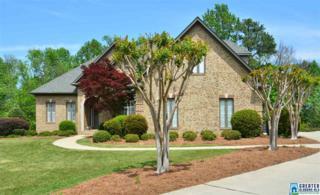 7235 Highfield Ln, Hoover, AL 35242 (MLS #781274) :: The Mega Agent Real Estate Team at RE/MAX Advantage