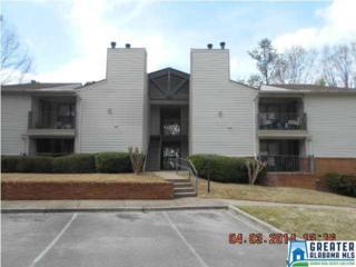 608 Gables Dr #608, Hoover, AL 35244 (MLS #781276) :: The Mega Agent Real Estate Team at RE/MAX Advantage