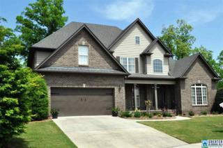 1563 Bridgewater Ln, Hoover, AL 35244 (MLS #781279) :: The Mega Agent Real Estate Team at RE/MAX Advantage