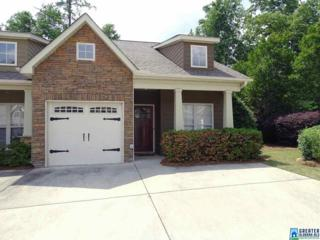 3911 River Pointe Ln, Birmingham, AL 35216 (MLS #781334) :: The Mega Agent Real Estate Team at RE/MAX Advantage