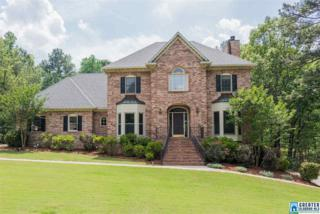 3704 Wyngate Cove, Birmingham, AL 35242 (MLS #781354) :: The Mega Agent Real Estate Team at RE/MAX Advantage