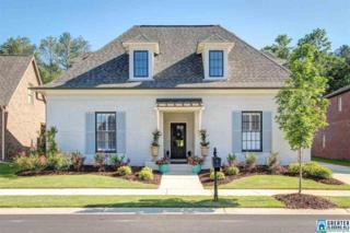 2588 Montauk Rd, Hoover, AL 35226 (MLS #784069) :: The Mega Agent Real Estate Team at RE/MAX Advantage