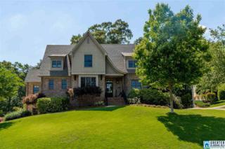 2056 Forest Meadows Cir, Birmingham, AL 35242 (MLS #784403) :: The Mega Agent Real Estate Team at RE/MAX Advantage