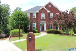 716 Rock Leaf Ln, Hoover, AL 35244 (MLS #784640) :: The Mega Agent Real Estate Team at RE/MAX Advantage