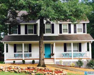 217 Forest Hills Cir, Alabaster, AL 35007 (MLS #784867) :: The Mega Agent Real Estate Team at RE/MAX Advantage