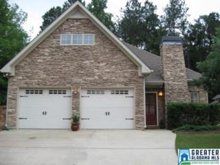 1101 Weybridge Rd, Pelham, AL 35124 (MLS #784989) :: The Mega Agent Real Estate Team at RE/MAX Advantage