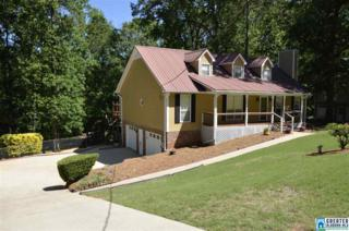 7504 Breane Dr, Trussville, AL 35173 (MLS #785000) :: The Mega Agent Real Estate Team at RE/MAX Advantage