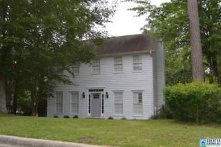 1709 Brookview Trl, Hoover, AL 35216 (MLS #785139) :: The Mega Agent Real Estate Team at RE/MAX Advantage