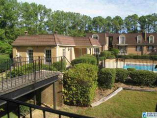 171 Old Montgomery Hwy D, Birmingham, AL 35216 (MLS #765752) :: Brik Realty