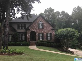 4045 Milners Crescent, Hoover, AL 35242 (MLS #784404) :: The Mega Agent Real Estate Team at RE/MAX Advantage