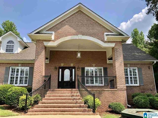 55 Whispering Oaks Drive, Talladega, AL 35160 (MLS #1282466) :: EXIT Magic City Realty