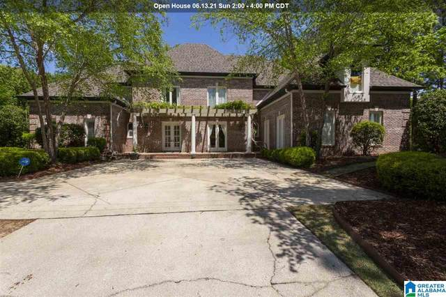 2109 Southwinds Circle, Hoover, AL 35244 (MLS #1283421) :: LocAL Realty