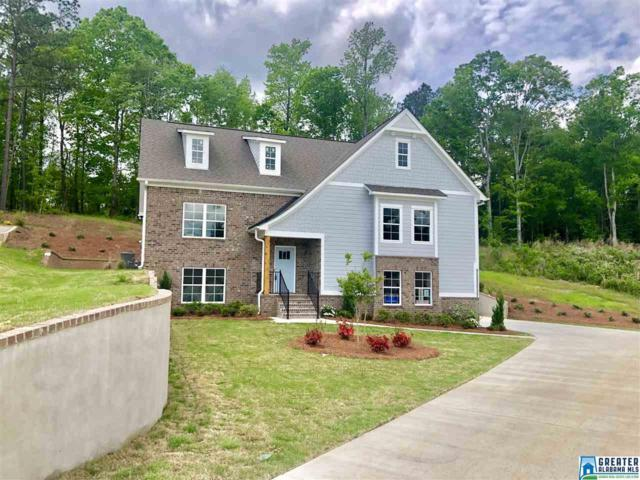 930 Helena Station Cv, Helena, AL 35080 (MLS #800734) :: Josh Vernon Group