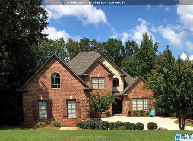 512 Sheffield Way, Birmingham, AL 35242 (MLS #830415) :: Josh Vernon Group