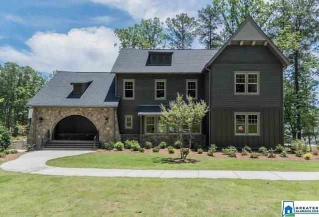 2400 Blackridge Rd, Hoover, AL 35244 (MLS #852909) :: Josh Vernon Group