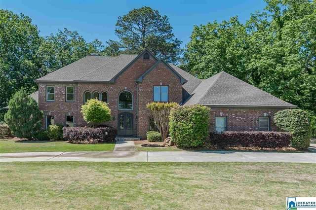 1424 Panorama Dr, Vestavia Hills, AL 35216 (MLS #881287) :: Bailey Real Estate Group